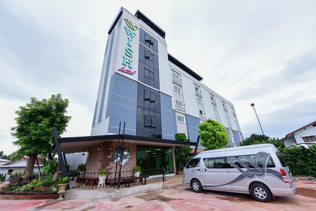 Wish Hotel Ubon, Muang Ubon Ratchatani