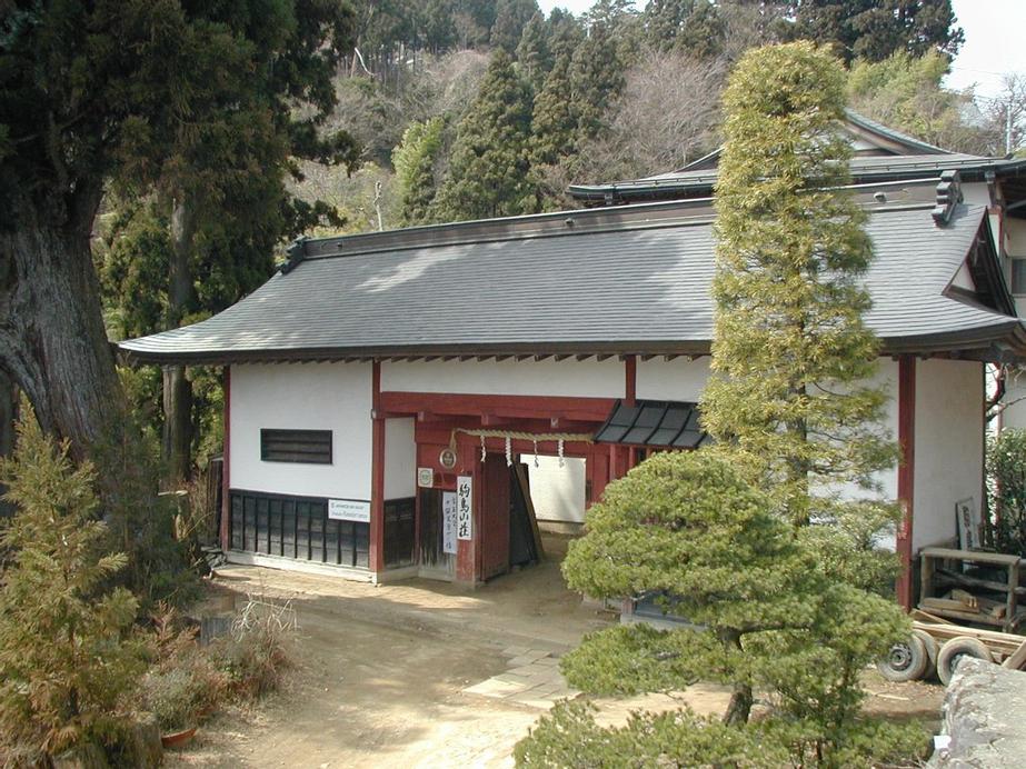 Komadori Sanso, Ōme