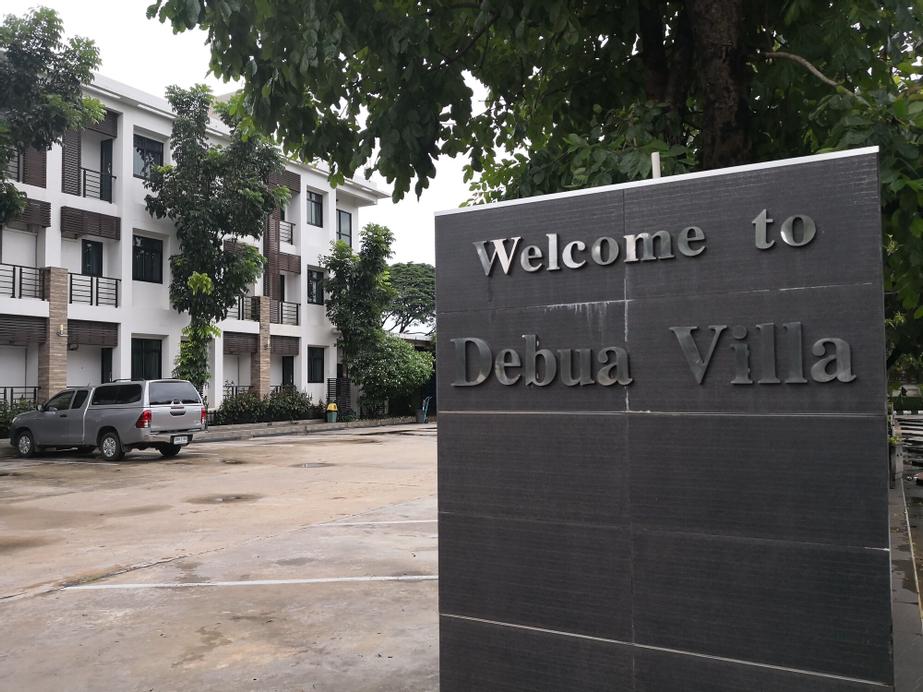 Debua Villa 1, Muang Ubon Ratchatani