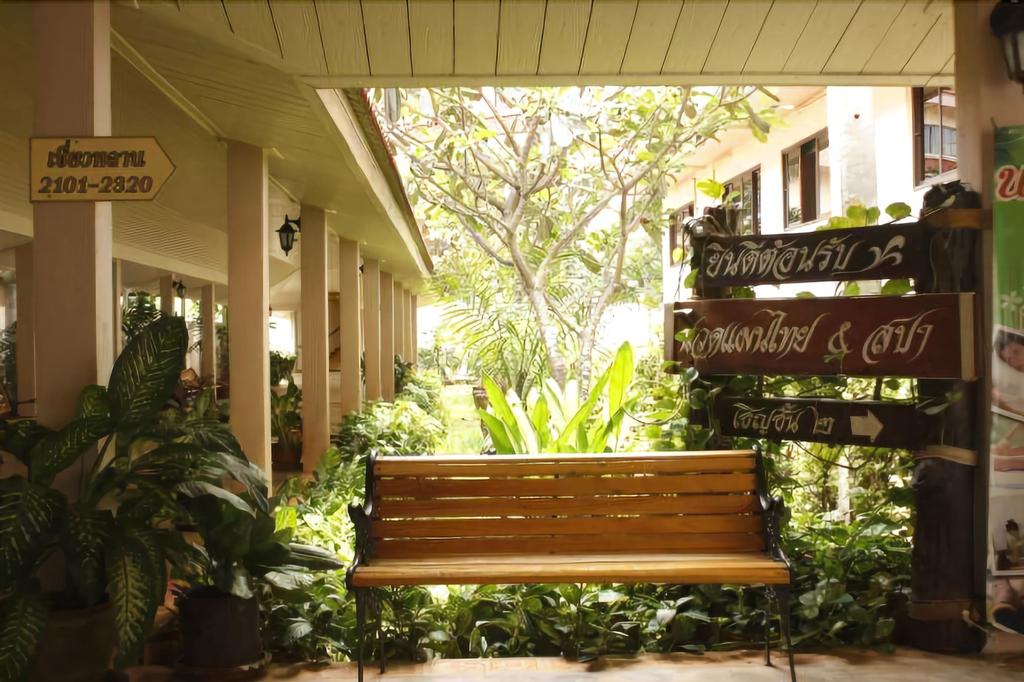Bunjongburi Hotel, Muang Surat Thani