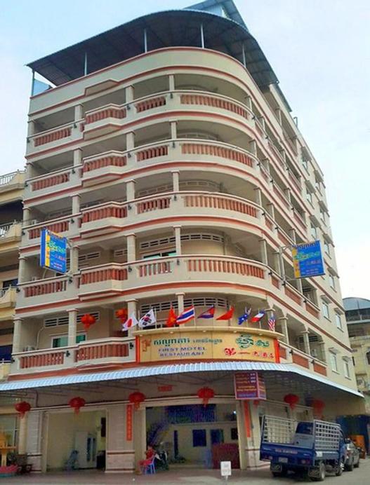 First Hotel, Svay Pao