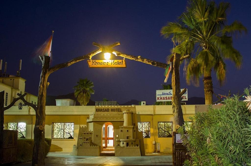 Khasab Hotel, Al Khasab