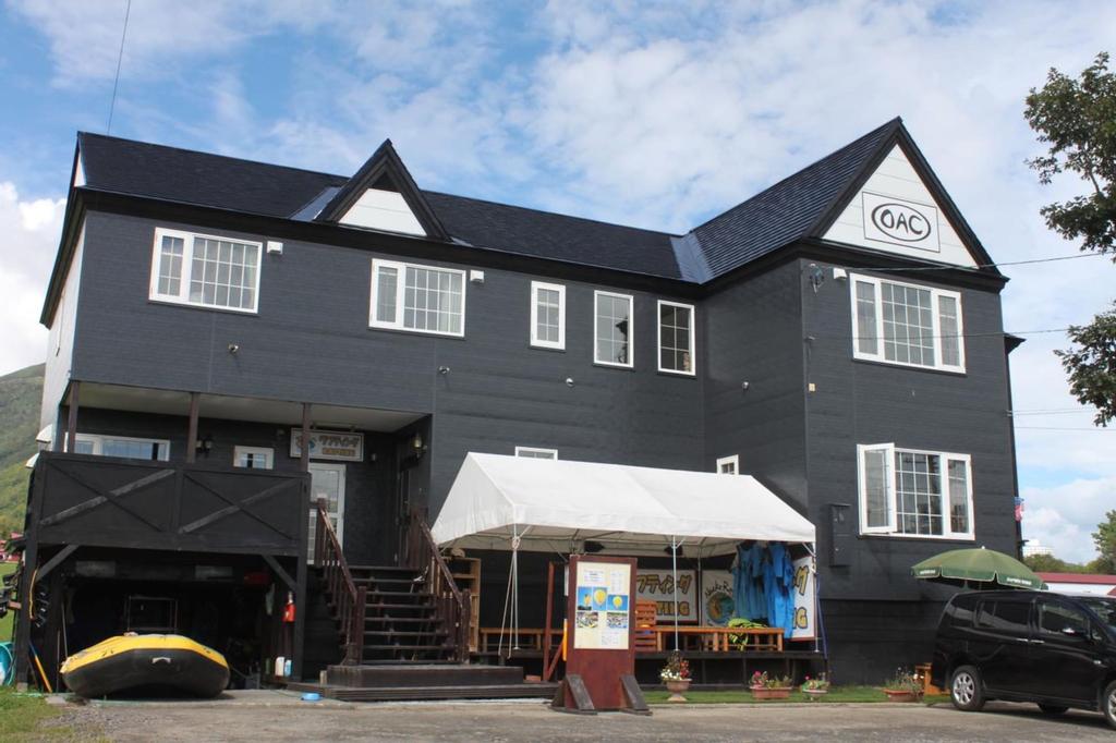 Niseko OAC Lodge, Niseko