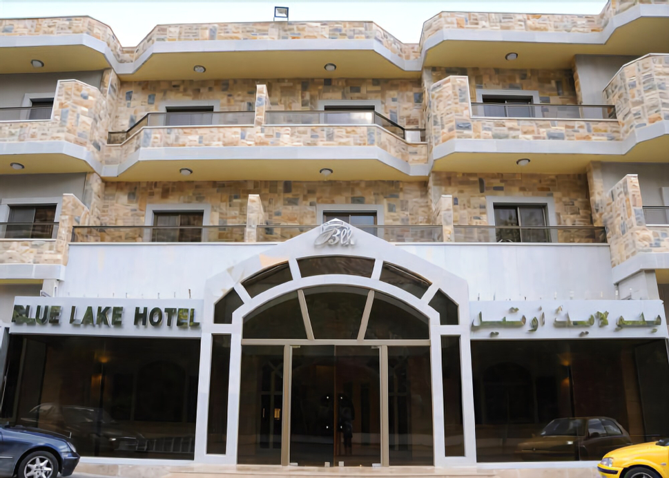 Blue Lake Hotel, West Bekaa