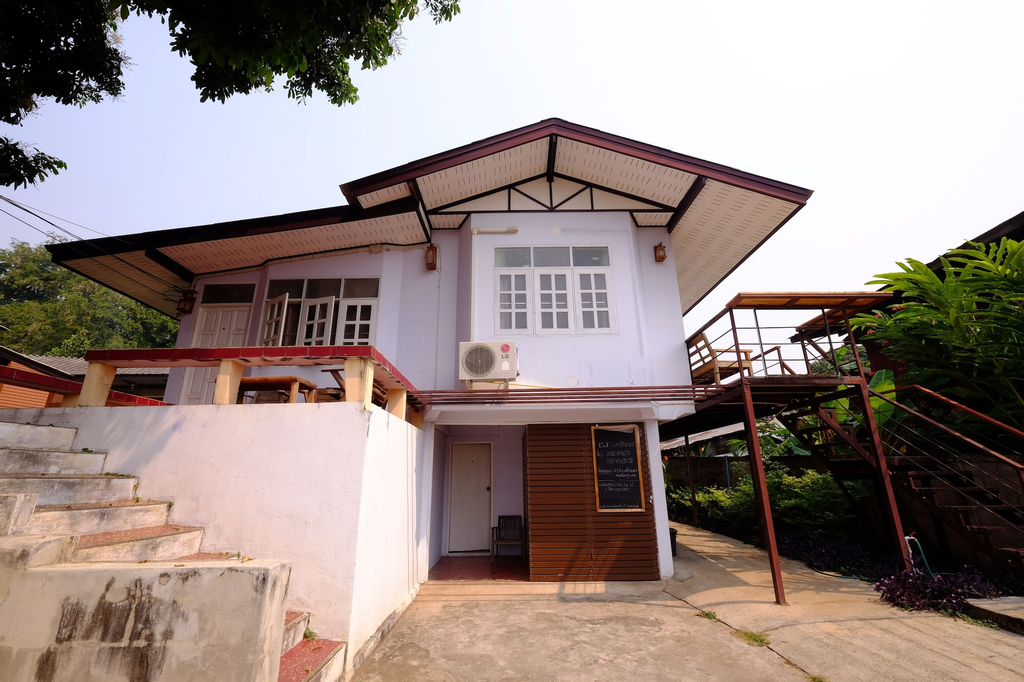 P.L.P Guest House, Muang Mae Hong Son