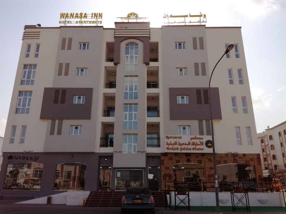 Wanasa Inn, A Seeb