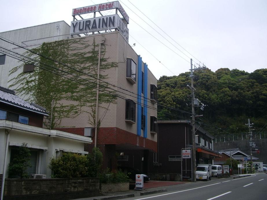 Biz Hotel Kiiyura, Yura