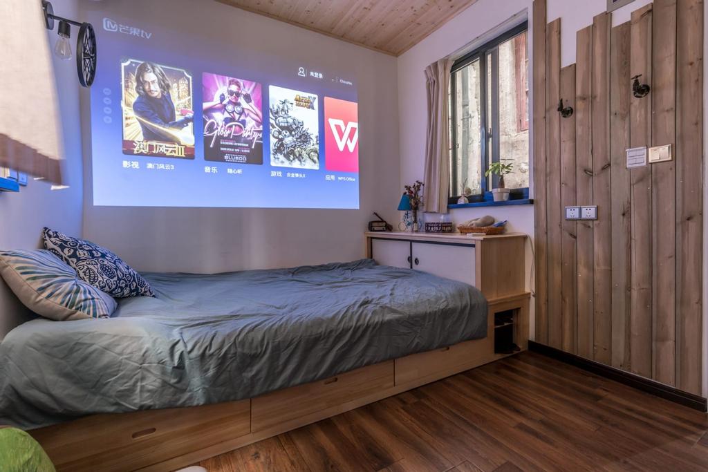 Cozy Apartment Best Location 6132, Shanghai