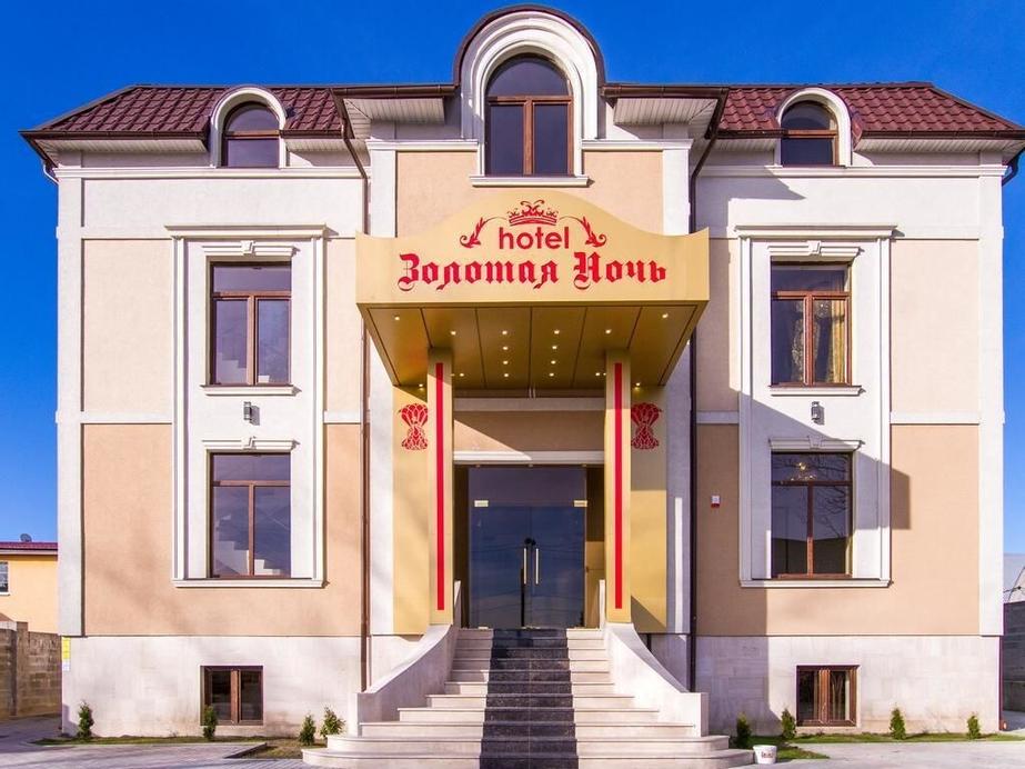 Hotel Golden Night, Gur'evskiy rayon