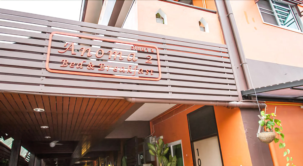 Anoma 2-Bed and Breakfast, Muang Chiang Mai