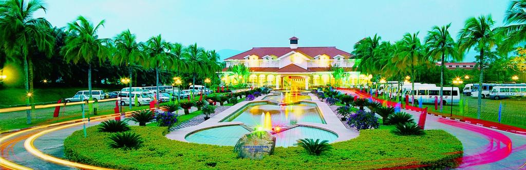 Kangle Garden HNA Spa & Golf Resort, Hainan