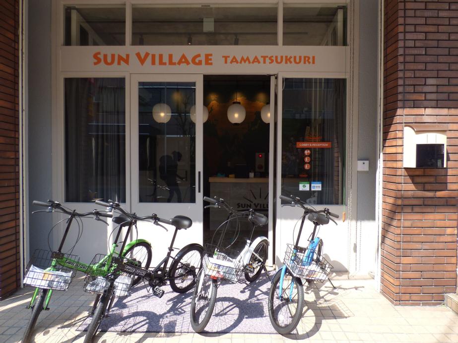 Sun Village Tamatsukuri, Osaka