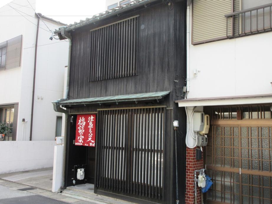 Tsushima Guest House - Hostel, Tsushima