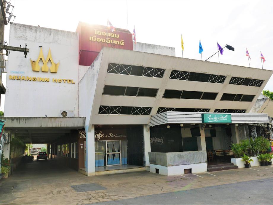 MuangInn Hotel, Sawankhalok