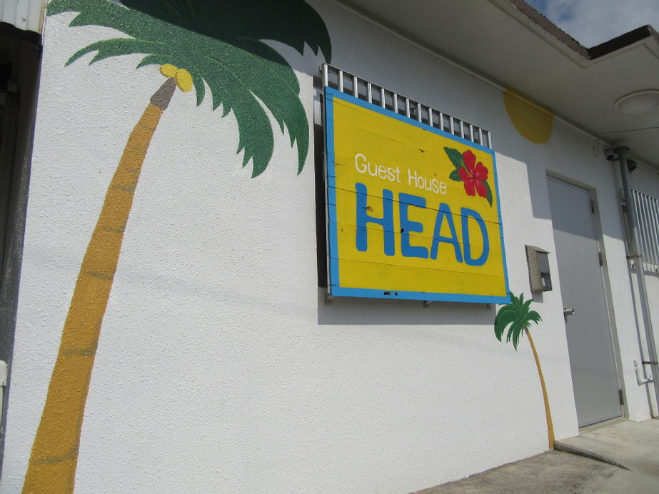 Guest House HEAD, Yomitan