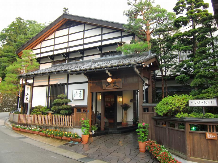 Oyado Yamakyu, Takayama