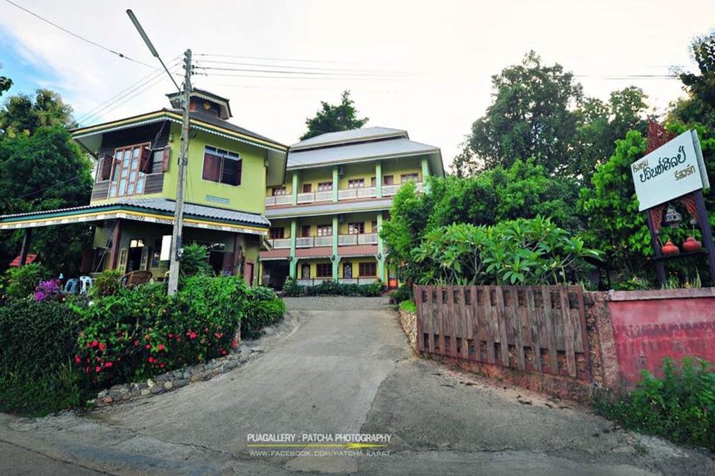 Pawinsin Resort, Pua