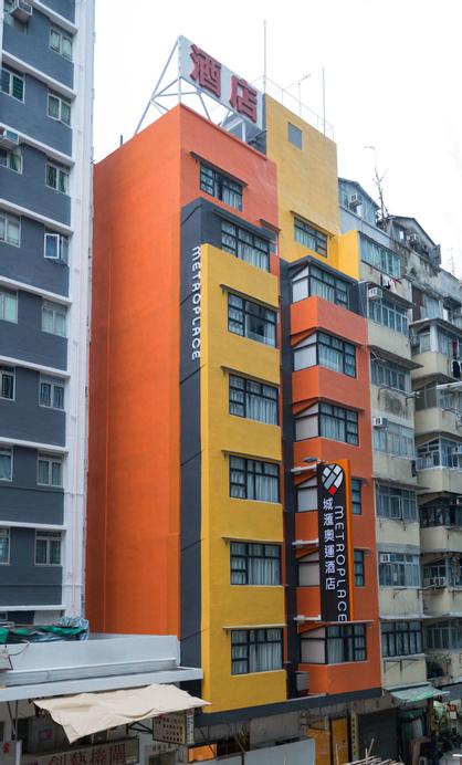 Metroplace Olympic Hotel, Yau Tsim Mong