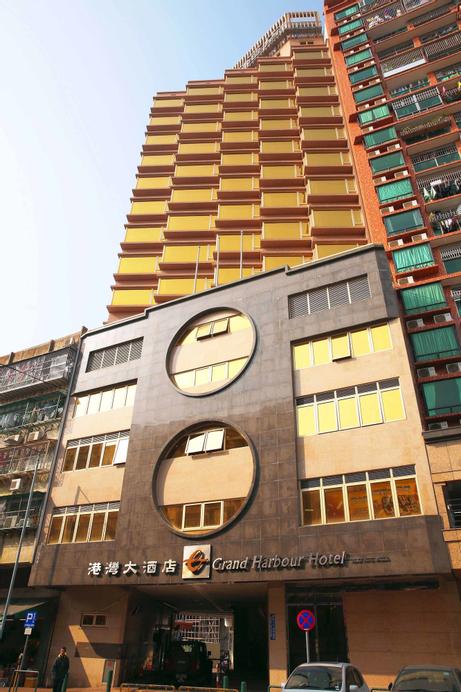 Grand Harbour Hotel, Zhuhai