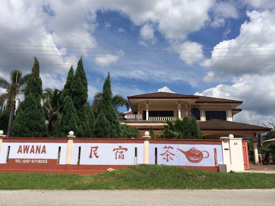 Awanastay Ipoh, Kinta
