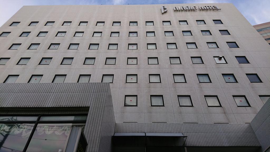 BIRDIE HOTEL CHIBA, Chiba