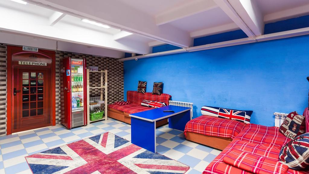 Big Ben Hostel, Novosibirskiy rayon