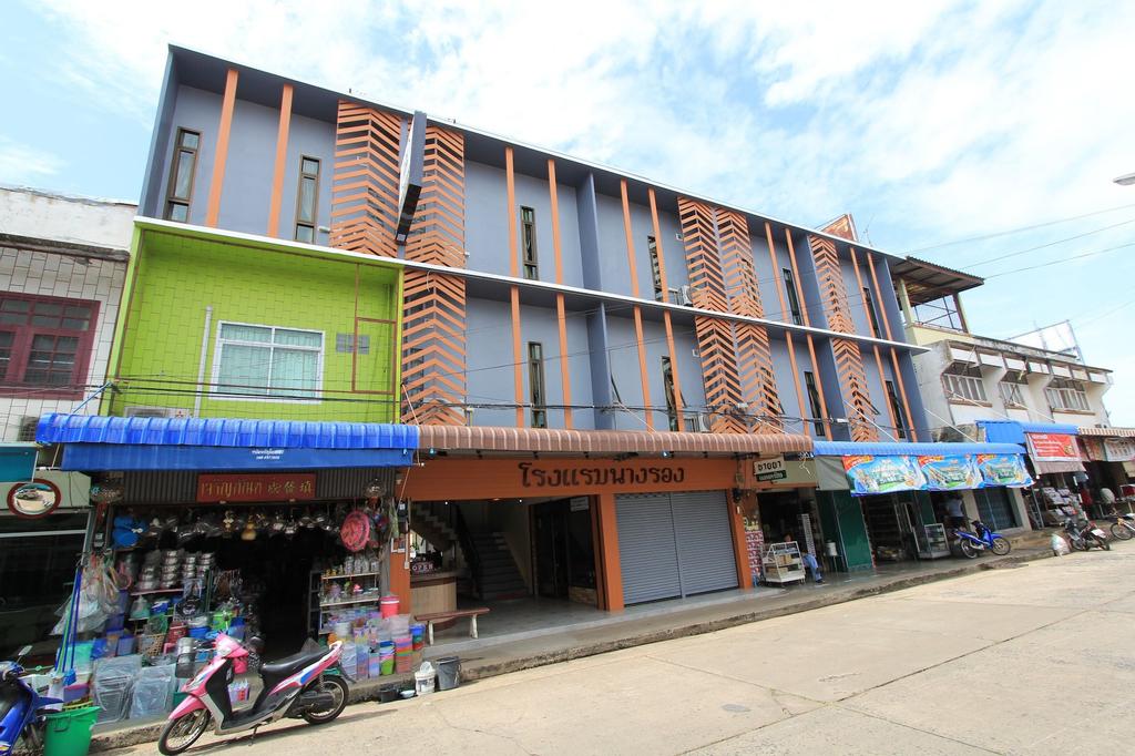 Nangrong Hotel, Nang Rong