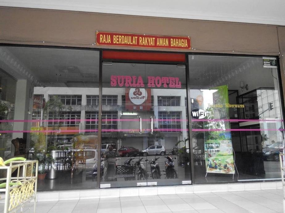 Suria Hotel Kota Bharu, Kota Bharu