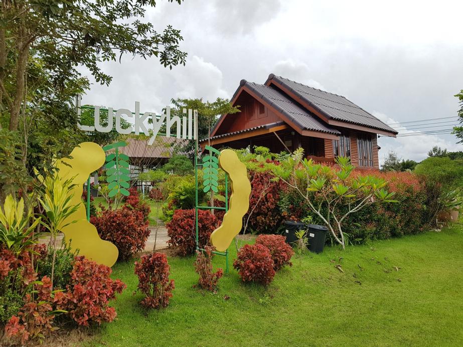 Khao Kho Lucky Hill Resort, Khao Kho
