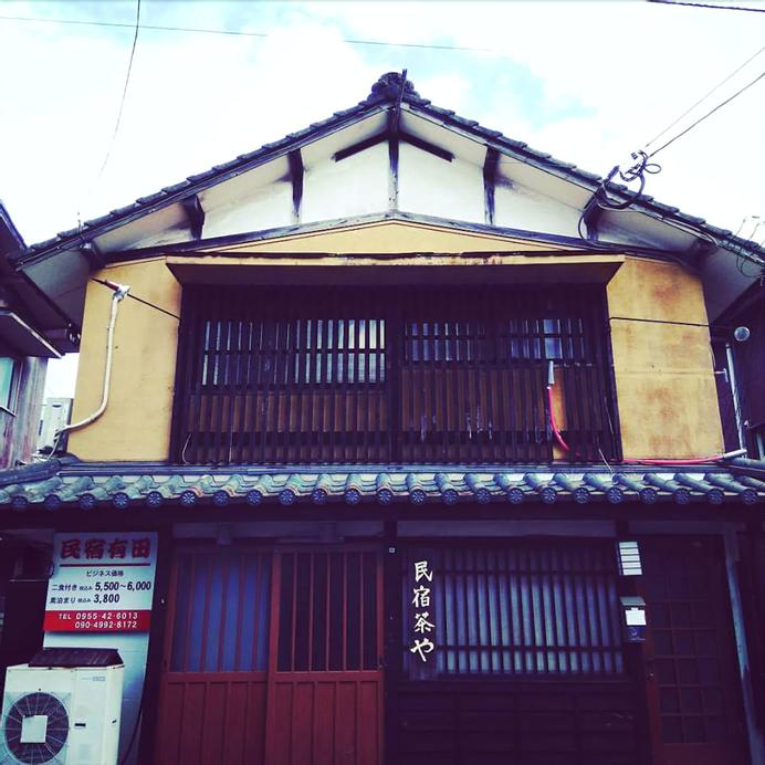 Soufusha, Arita