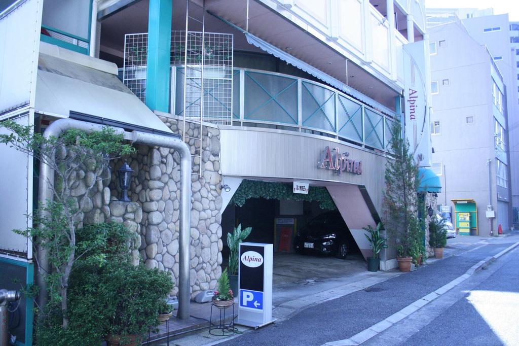Hotel Alpina, Kobe