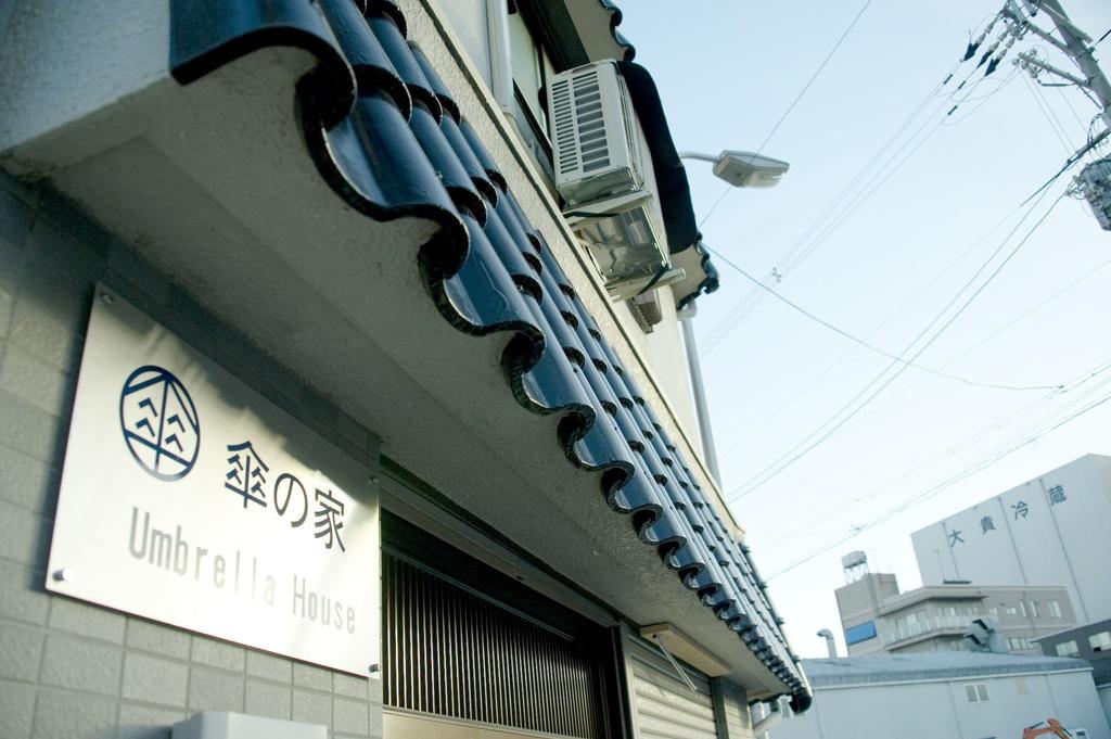 Umbrella House Osaka - Hostel, Osaka