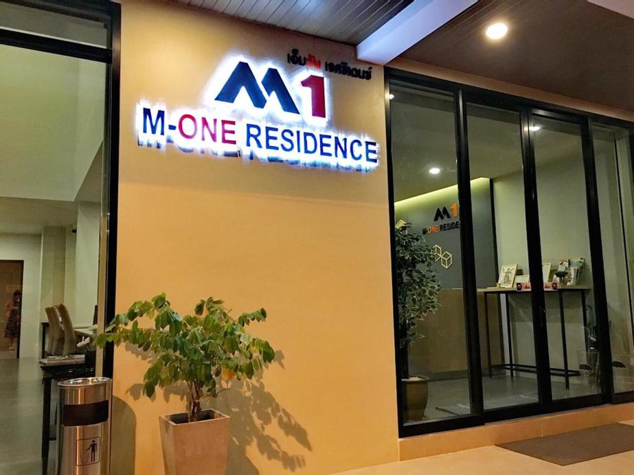 M-One Residence, Hat Yai