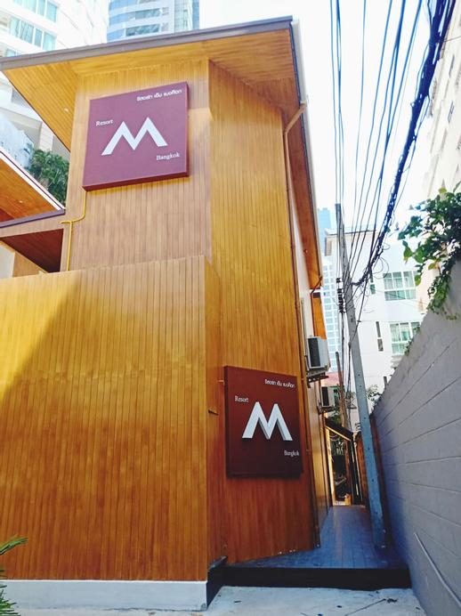 Resort M - BTS Chong Nonsi, Sathorn