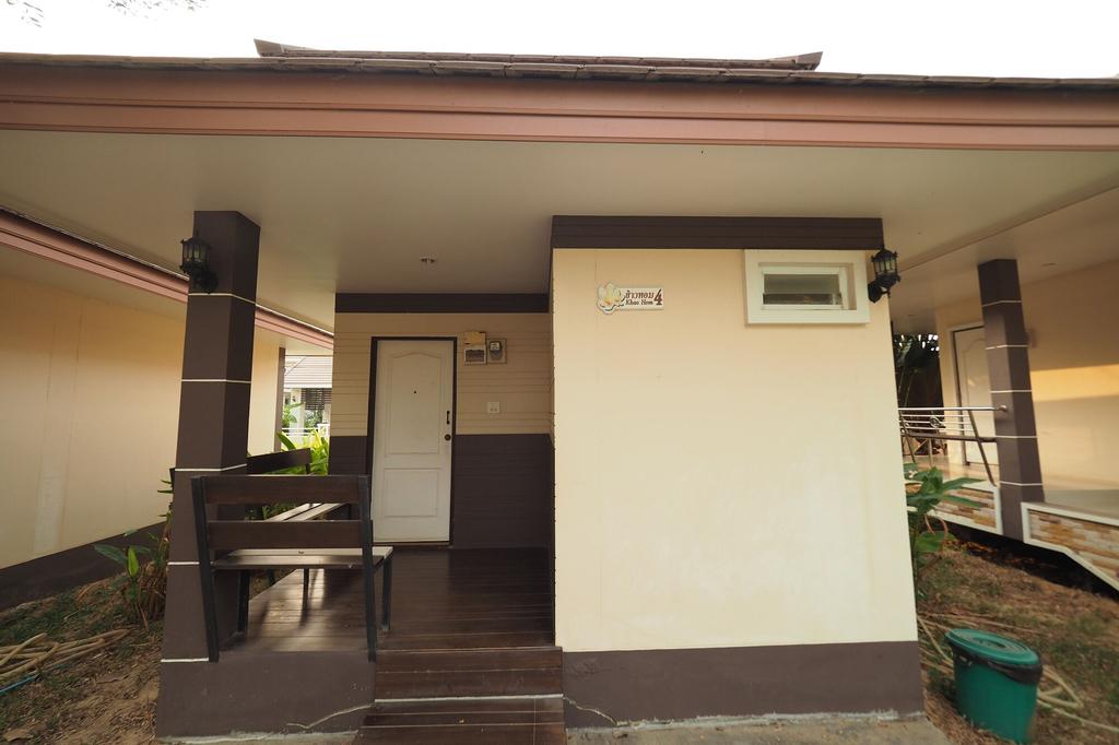 Sukhothai Porncharoen Resort & Spa, Kong Krailat