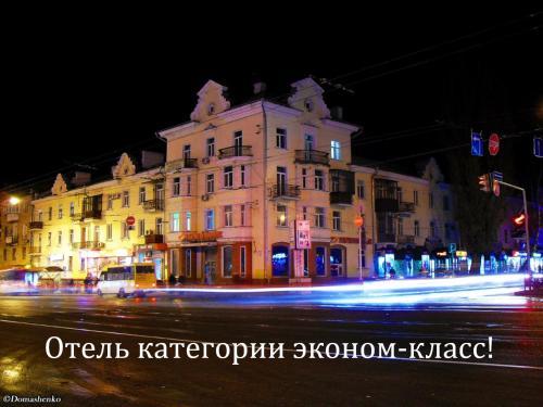 Apart-Hotel Parasolka, Chernihivs'ka