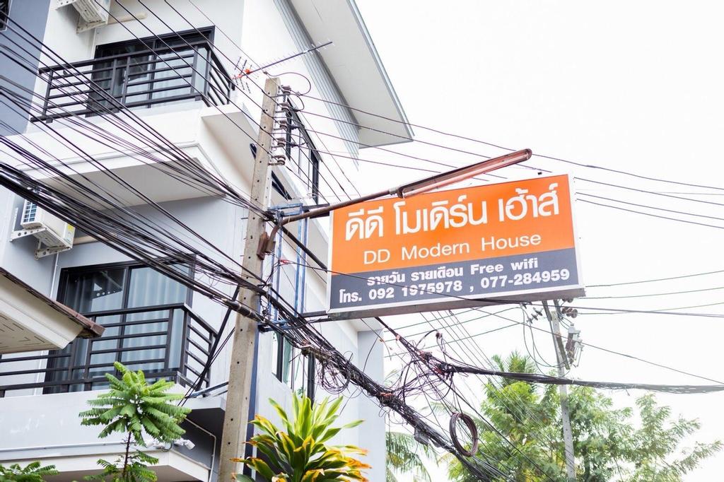 ดีดี โมเดิร์นเฮาส์ (DD Modern House), Muang Surat Thani