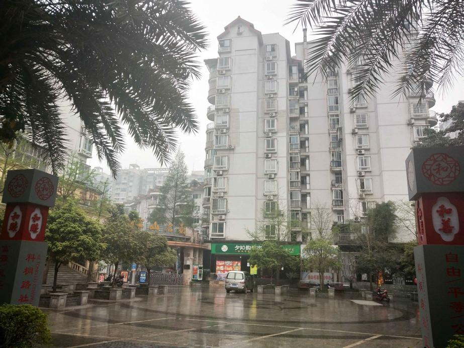 Yuanhang Apartment Jiangbei Airport, Chongqing
