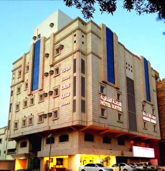 Monarch Jeddah Hotel Apartments, Jeddah
