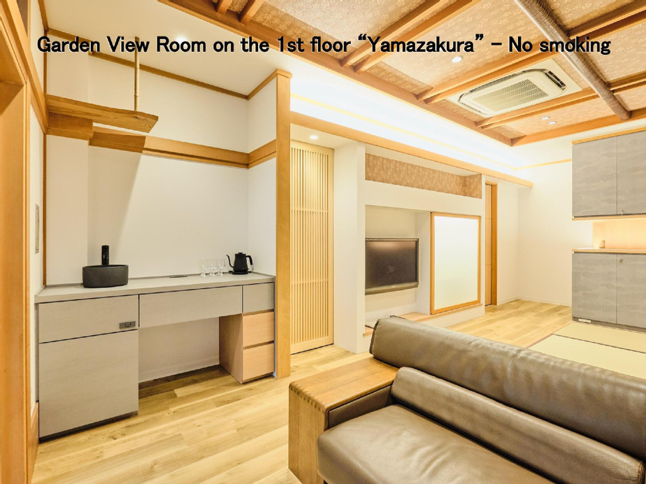 Kyoya Ryokan - 12 Years and Over Only, Nagoya