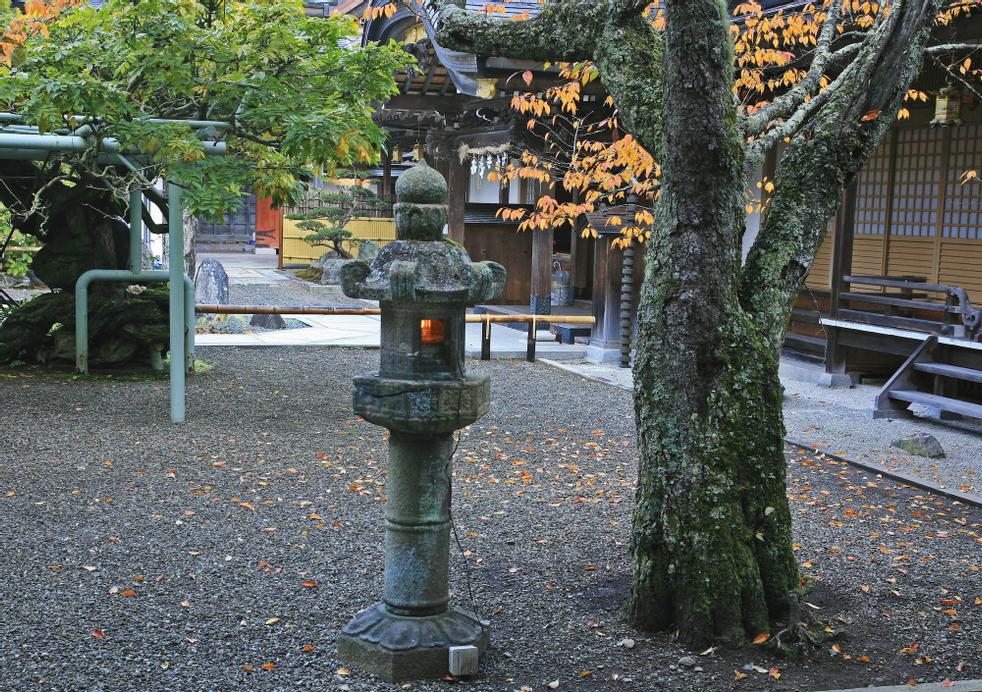 Sojiin, Kōya
