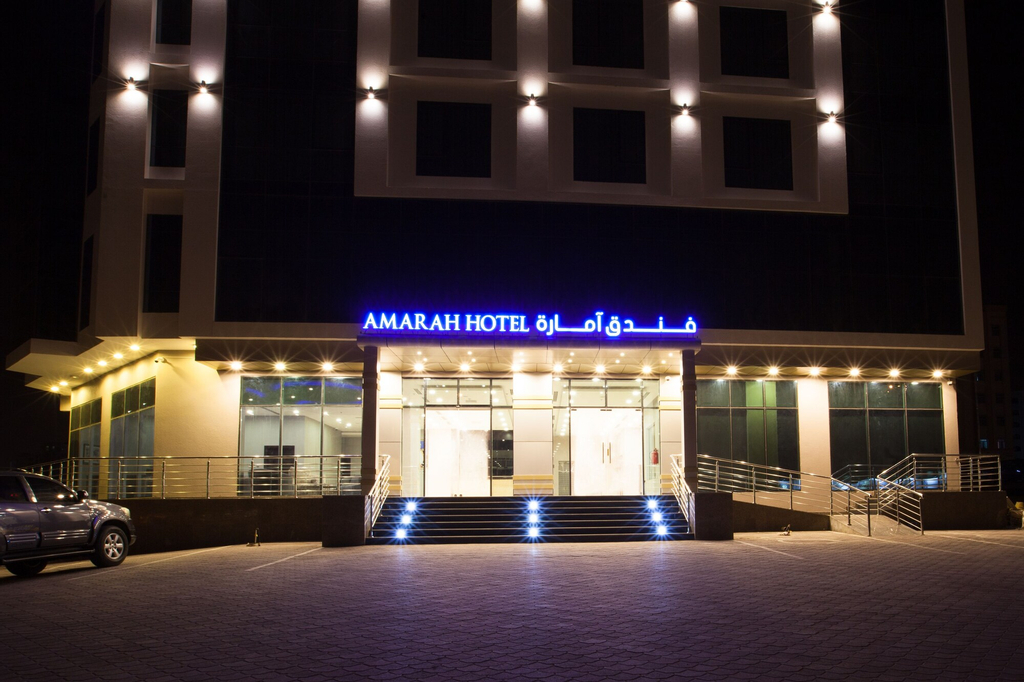 Amarah Hotel, Bausher