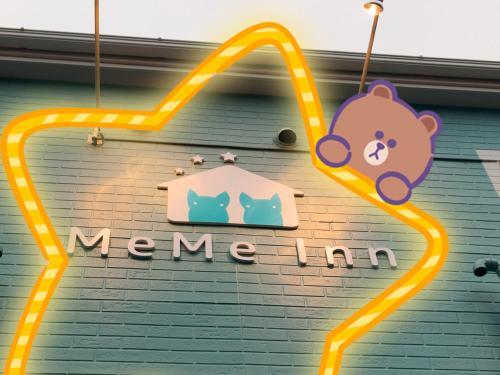 MEME Inn与野本町駅前, Saitama