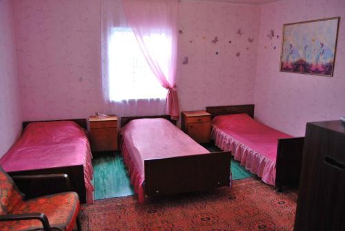 Slavyansky Dom Guest House, Gagra
