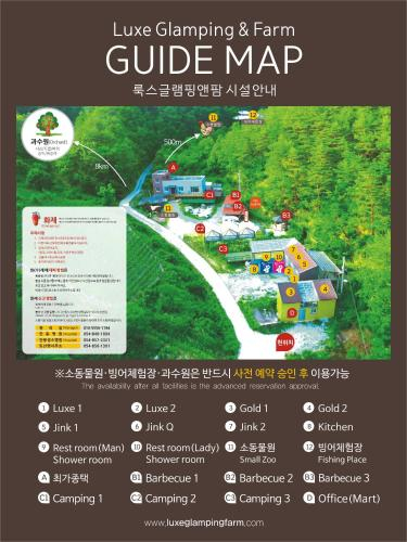 Luxe Glamping and Farm Andong Pension, Andong