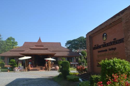 Sisatchanalai Heritage Resort, Si Satchanalai