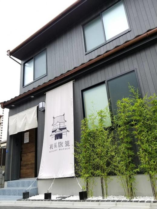 Sengoku Hatago Higashimukojima Shuku -Hostel, Sumida