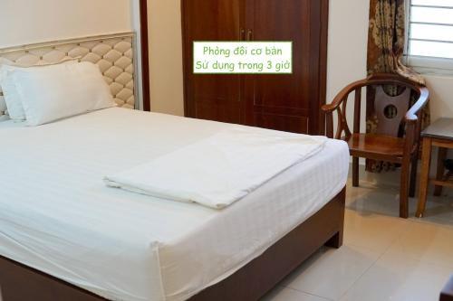 Hoang Ngan 1 Hotel - TP. Vinh, Vinh