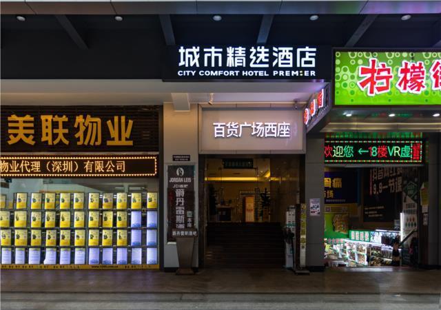 Premier City Comfort Hotel Shenzhen Dongmen Old Street Metro Station, Shenzhen