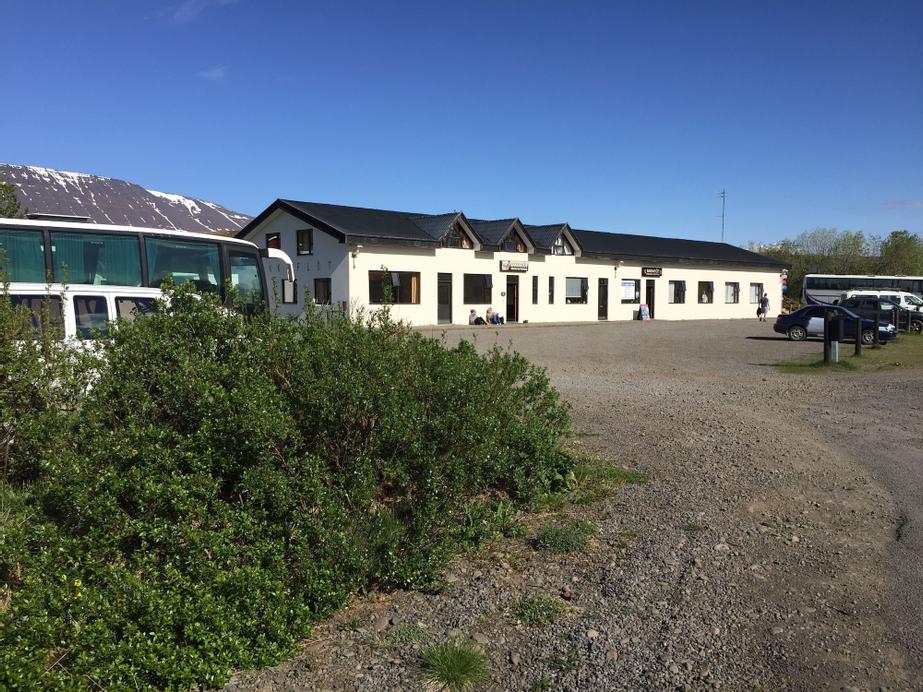 Bakkaflöt Guesthouse, Sveitarfélagið Skagafjörður